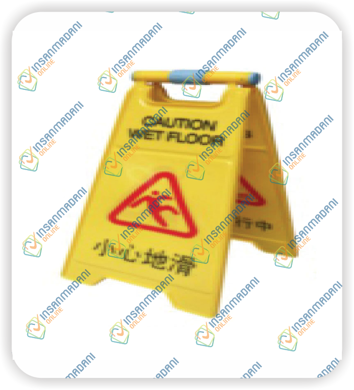 Double Side Caution Board - Caution Wet Floor