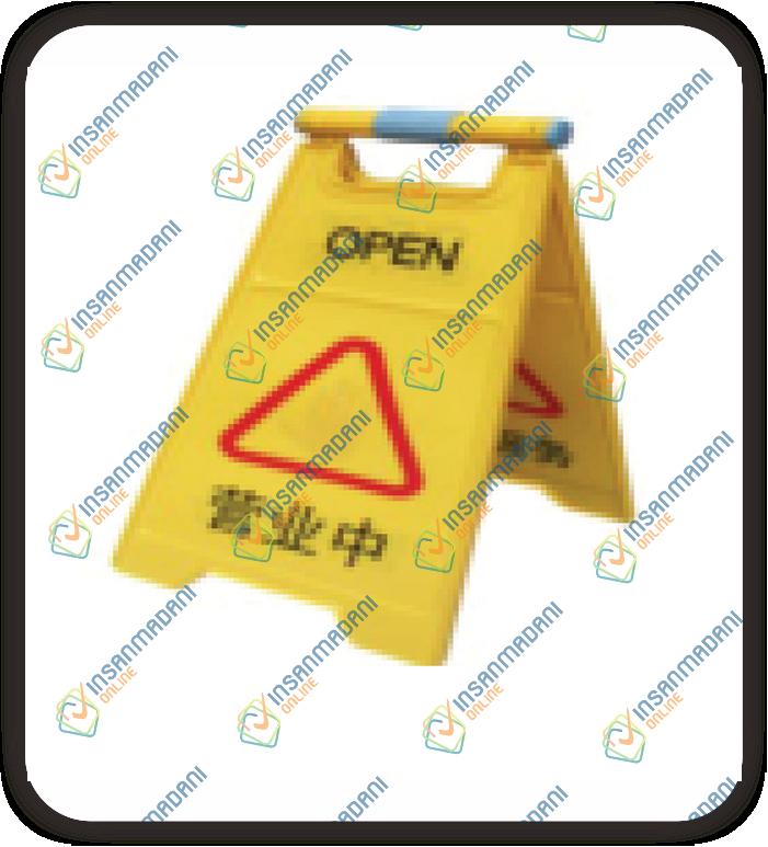 Double Side Caution Board - Open