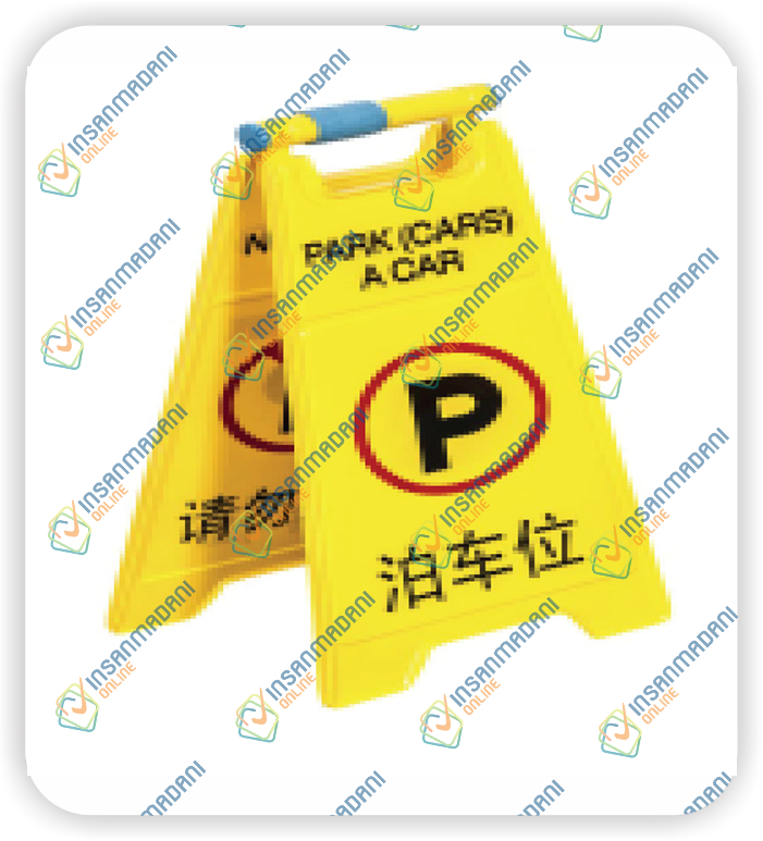 Double Side Caution Board - Park (Cars) A Car