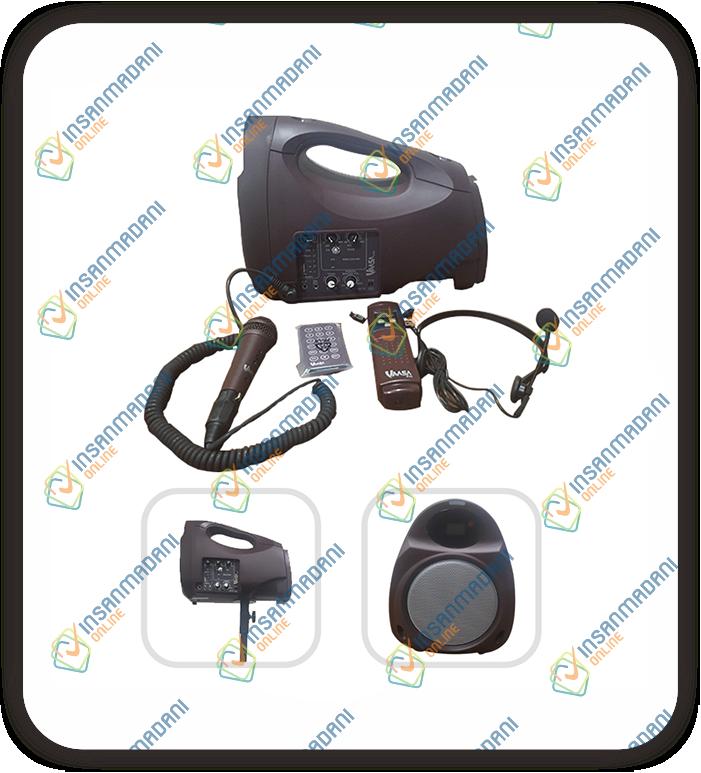 Wireless Portable Amplifier Speaker